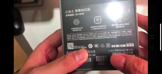 Xiaomi Mi 8 с дисплейным сканером представят завтра и вот его фото