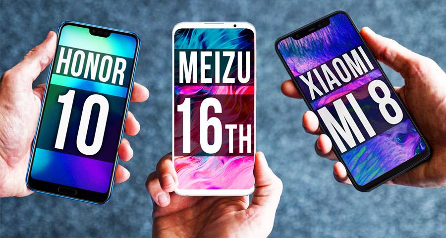 Andro-News празднует 500 000 подписчиков. Разыгрываем Meizu 16th, Xiaomi Mi 8 и Honor 10