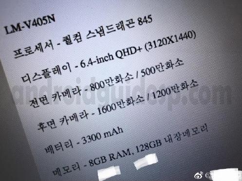 В старшей версии LG V40 ThinQ будет 8 Гб оперативной памяти