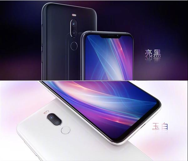 Анонс Meizu X8: первый с «монобровью» от Meizu на базе Snapdragon 710