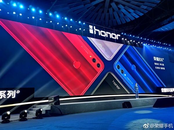 Анонс Honor 8X: большой «безрамочник» по цене от $204