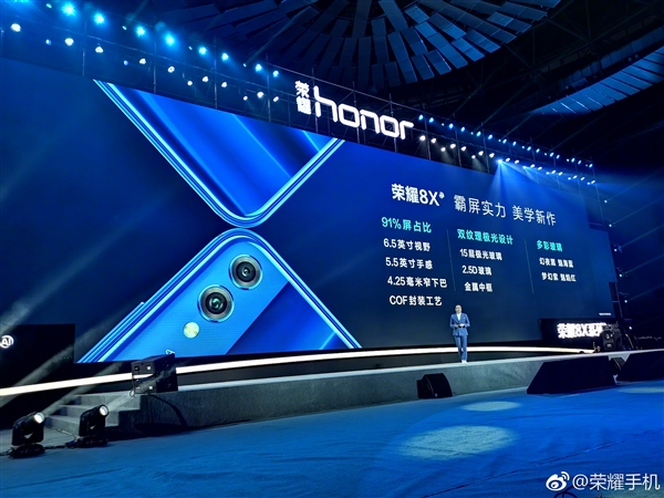 Анонс Honor 8X: большой «безрамочник» по цене от 4