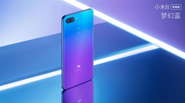 Анонс Xiaomi Mi 8 Lite: лайт-версия флагмана Xiaomi Mi 8 в градиентной расцветке