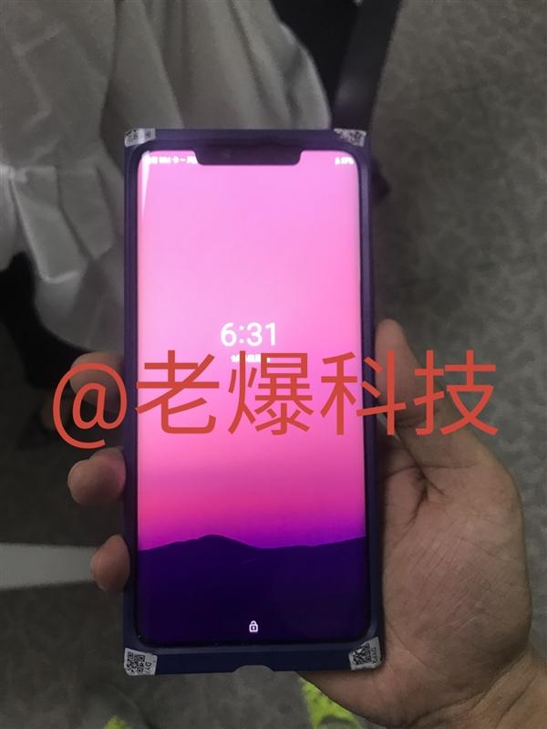 Huawei Mate 20 Pro вновь засветился на живых снимках