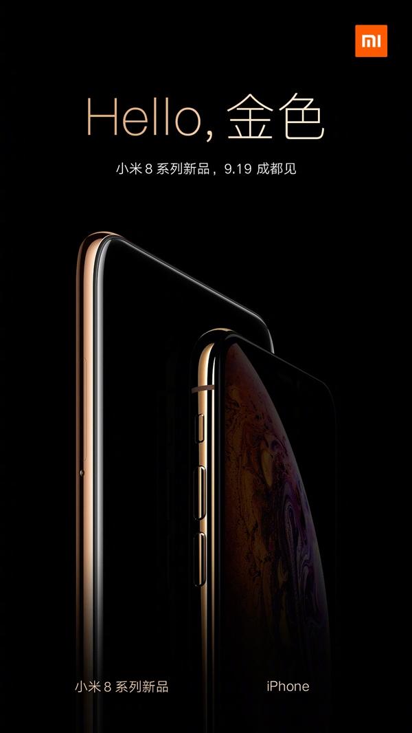 Xiaomi Mi 8 Youth выйдет в золотом цвете от iPhone XS