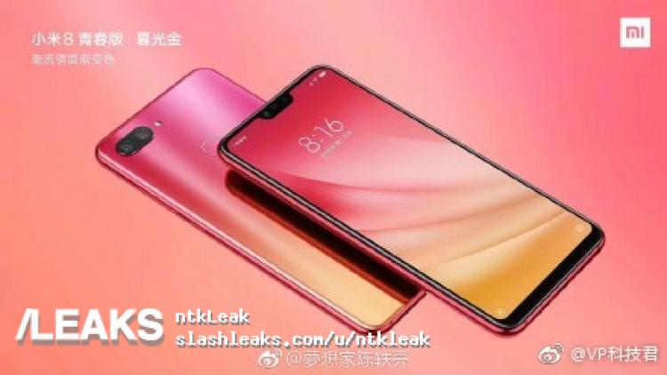 Xiaomi Mi 8 Youth показали со всех сторон на пресс-рендерах