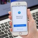 В мобильных приложениях Facebook обнаружили голосового помощника