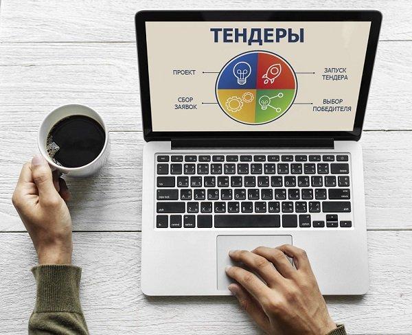 О тенденциях участия в тендерах веб-студий рассказал сервис Workspace