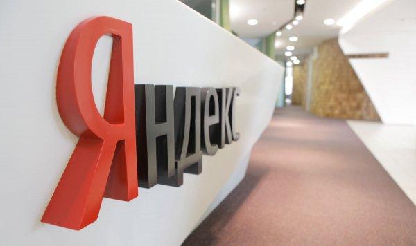 «Яндекс» внедрит «Алису» во все браузеры