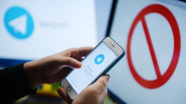 РОЦИТ: Роскомнадзор применит точечную блокировку для Telegram