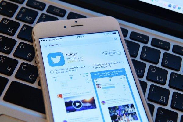 Twitter продал данные пользователей Александру Когану