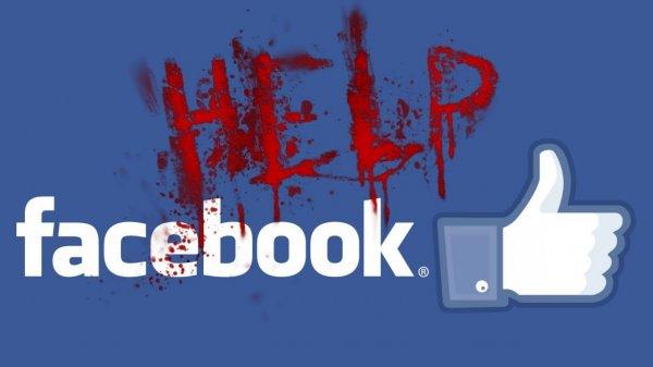 Facebook сократила работника за доступ к личным данным пользователей