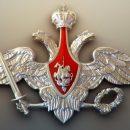 На сайте Минобороны России появился новый раздел, посвященный 100-летию Главного управления кадров