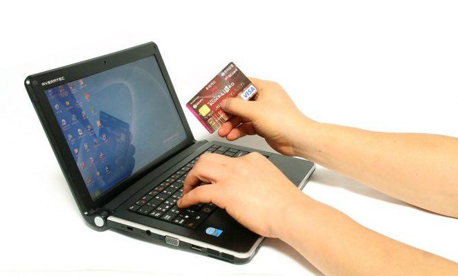 Лучший сервис приема платежей в интернете