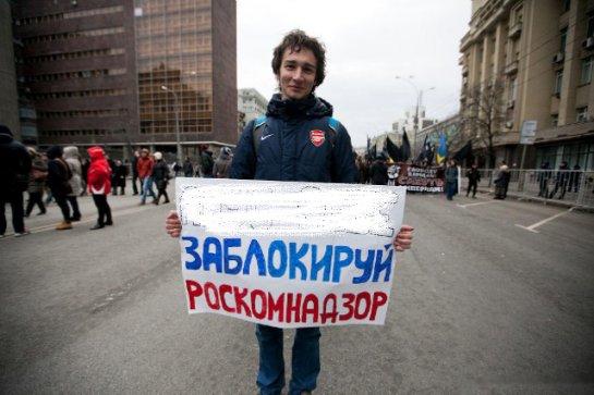 Замаячил штраф — Роскомнадзор возбудил дело против Google