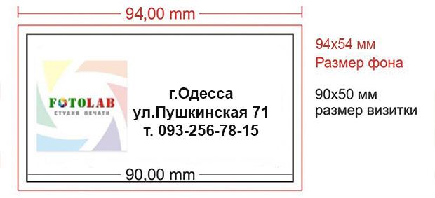 Изготовление качественных визитных карточек