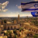 Туры в Израиль от Интуриста