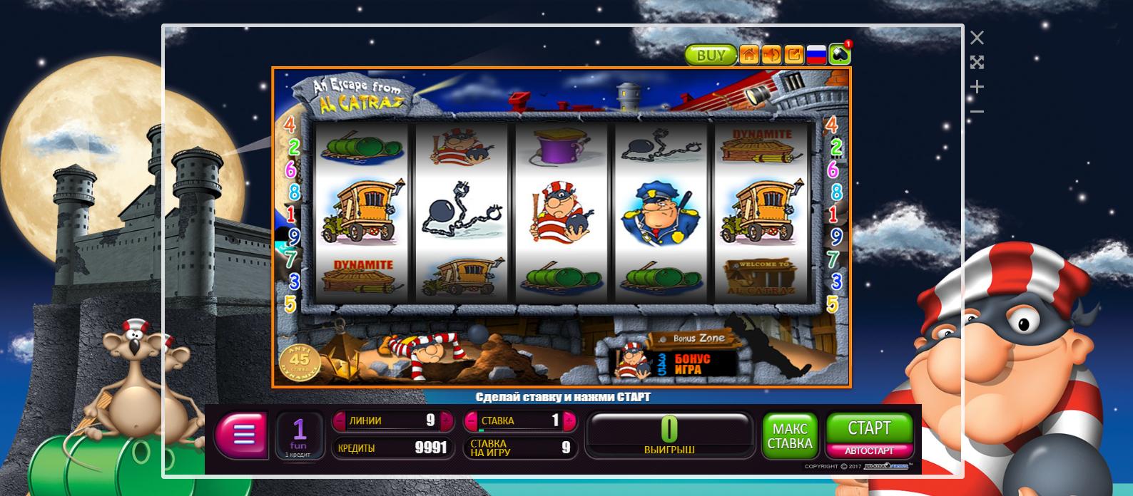 Зеркало онлайн казино Азино 777