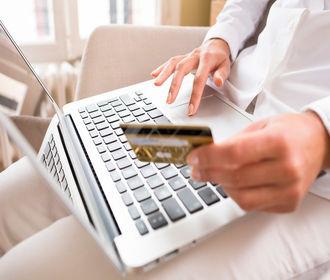 Как оформить кредит онлайн или получить частный займ на карту в Киеве