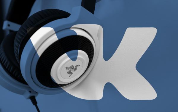 Актуальные способы скачать музыку ВК в 2020