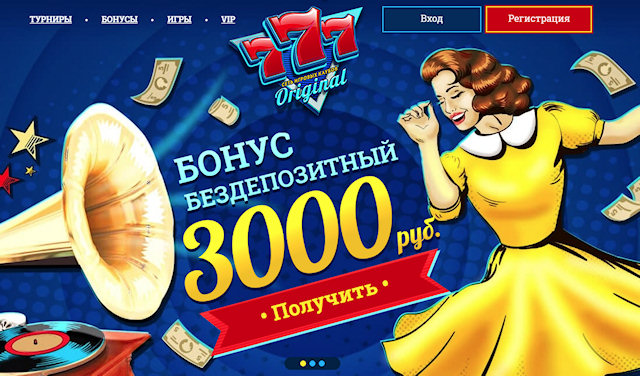 777 Original - казино с большими шансами на удачу