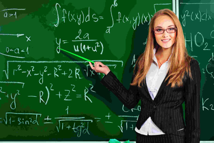 Онлайн репетитор по математике