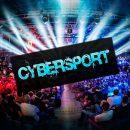 Богатый выбор киберспортивных дисциплин для ставок