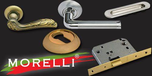 Высококачественная дверная фурнитура от итальянского бренда Morelli